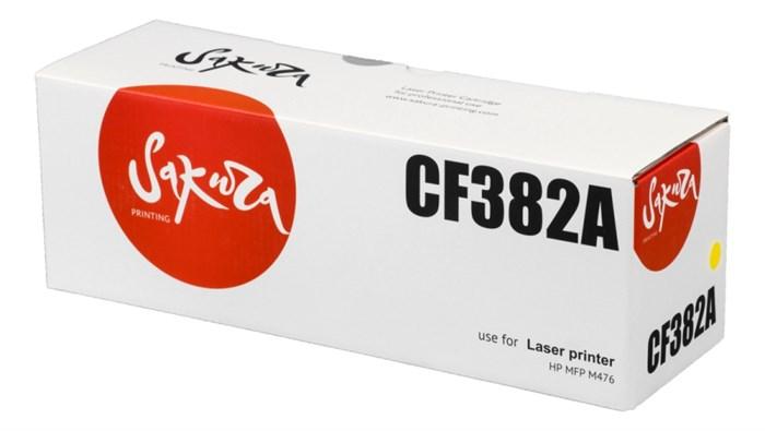 Картридж SAKURA CF382A для HP MFP M476, желтый, 2700 к. - фото 10193