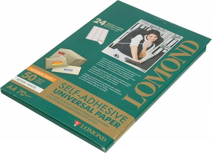Этикетки Lomond 2100175 70x33.4мм A4 70гр/м2 на лист.24эт. самоклеющаяся универсальная (упак.:50л) - фото 10228