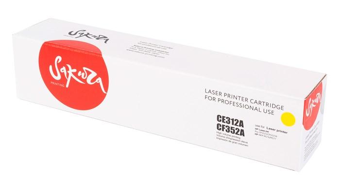 Картридж SAKURA CE312A/CF352A для HP LaserJet Pro CP1025, M175A/ M177fw/ M275, желтый, 1000 к. - фото 10245