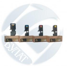 Тонер-картридж Kyocera ECOSYS P5021/M5521 TK-5230 (2.2k) Cyan (+чип) БУЛАТ s-Line - фото 10596
