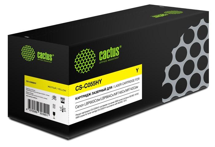 Картридж лазерный Cactus CS-C055HY желтый (5900стр.) для Canon LBP663Cdw/LBP664Cx/MF746Cx/MF742Cdw/MF744Cdw - фото 10822