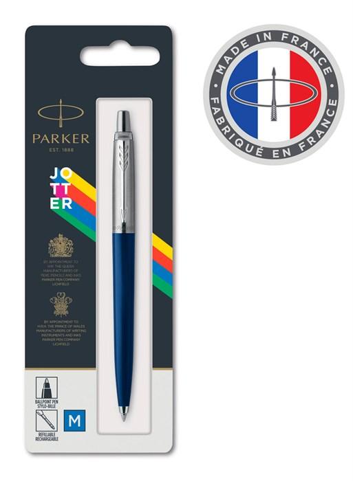 Ручка шариковая Parker Jotter Color (2123427) синий M синие чернила блистер - фото 10909