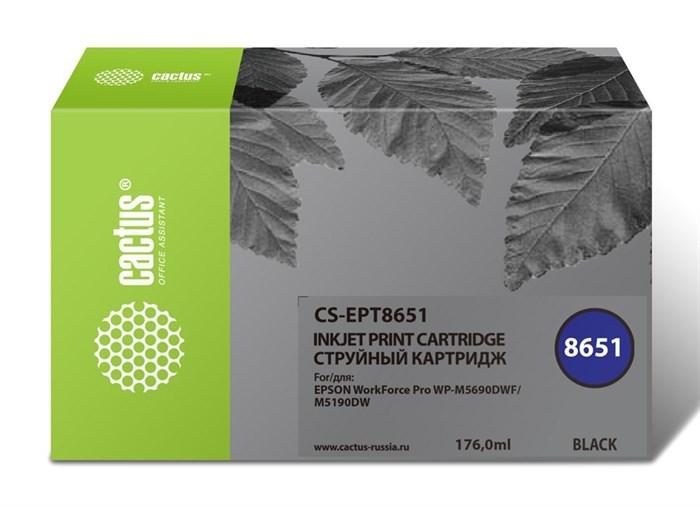 Картридж струйный Cactus CS-EPT8651 T8651 черный (8000стр.) для Epson WF5190/5690 - фото 10915