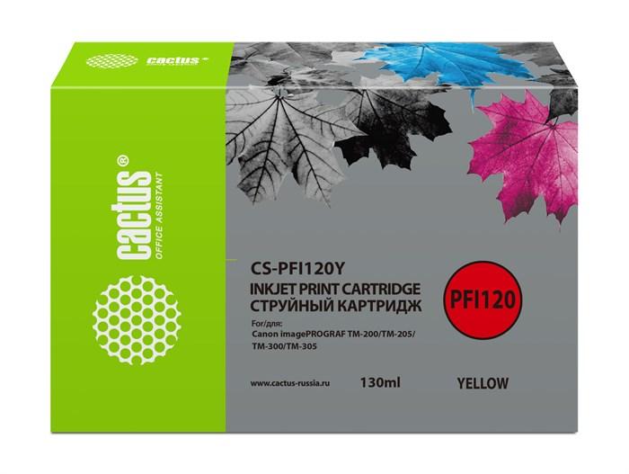 Картридж струйный Cactus CS-PFI120Y желтый (130мл) для Canon imagePROGRAF TM-200/TM-205/TM-300/TM-30 - фото 10994