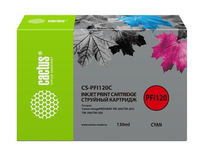 Картридж струйный Cactus CS-PFI120C голубой (130мл) для Canon imagePROGRAF TM-200/TM-205/TM-300/TM-3 - фото 11023