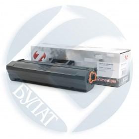 Тонер-картридж Xerox Phaser 3020/WorkCentre 3025 106R02773 (1.5k) 7Q для аппаратов,выпущенных до 01.12.2017 - фото 9056
