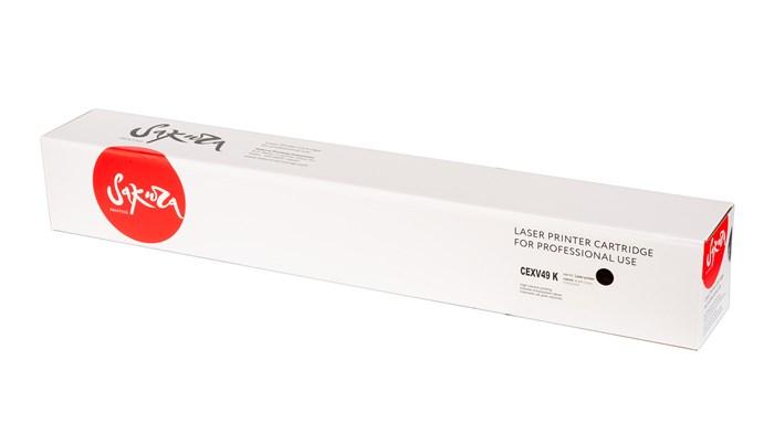 Тонер-туба SAKURA CEXV49BK для Canon iR ADVANCE C3320/ C3320i/ C3325i/ C3330i/ C3520i MFP, черный, 36 000 к. - фото 9264