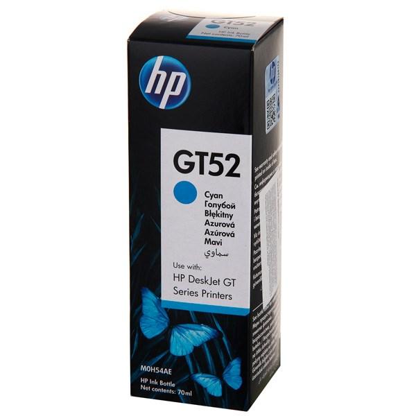Чернила HP GT52 M0H54AE голубой (8000стр.) (70мл) для HP DJ GT - фото 9388