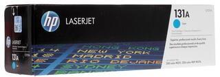 Картридж лазерный HP 131A CF211A голубой для HP LJ Pro M251/M276 (оригинальный) - фото 9713
