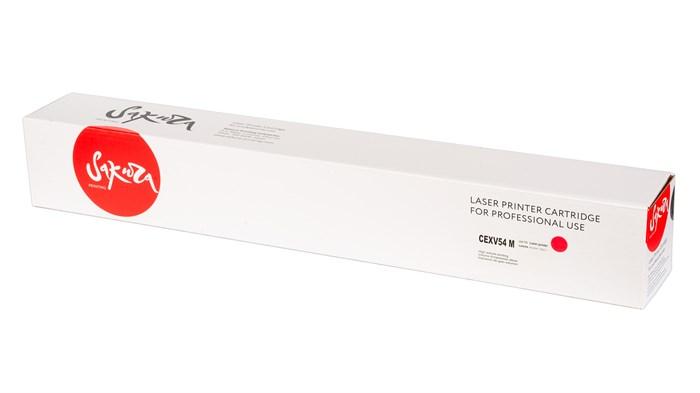 Тонер-туба SAKURA CEXV54M для Canon imageRUNNER C3025/ C3025i, пурпурный, 8500 к. - фото 9839