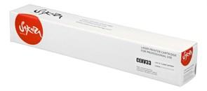 Тонер-туба SAKURA CEXV33 для Canon iR-2520/2525/2530, черный, 14 600к.