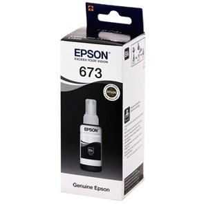 Чернила Epson T6731 C13T67314A черный (70мл) для Epson L800