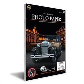 Фотобумага, мелованная, глянцевая, двухсторонняя, A3, 160г/м2, 50 л.