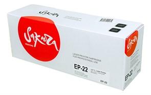 Картридж SAKURA EP22 для Canon LBP-800/810/1120, HP LJ 1100/1100A, черный, 2500 к.