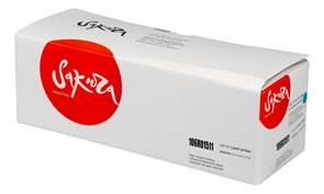 Картридж SAKURA 106R01511 для Xerox Phaser 6700, голубой, 5 000 к.