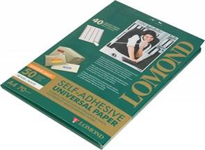 Этикетки Lomond 2100195 A4 25.4x48.5мм 40шт на листе/70г/м2/50л./белый матовое самоклей. универсальн