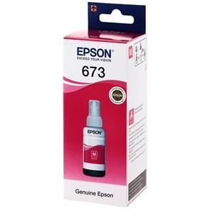 Чернила Epson T6733 C13T67334A пурпурный (70мл) для Epson L800