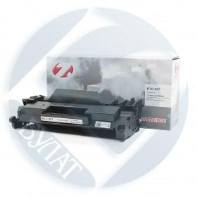 Тонер-картридж Canon iSENSYS LBP-223/MF443 057 (3.1k) без чипа 7Q