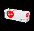 Картридж SAKURA CF532A (205A) для HP M154, MFP M180/181, желтый, 900 к. - фото 10666