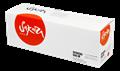 Картридж SAKURA CF403A/045M для  HP и Canon, пурпурный, 1 300к. - фото 10935